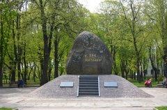 Памятный камень на месте основания Житомира в 884 г