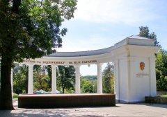 Парк культуры и отдыха им. Ю.Гагарина - самая популярная зона отдыха жителей Житомира.
